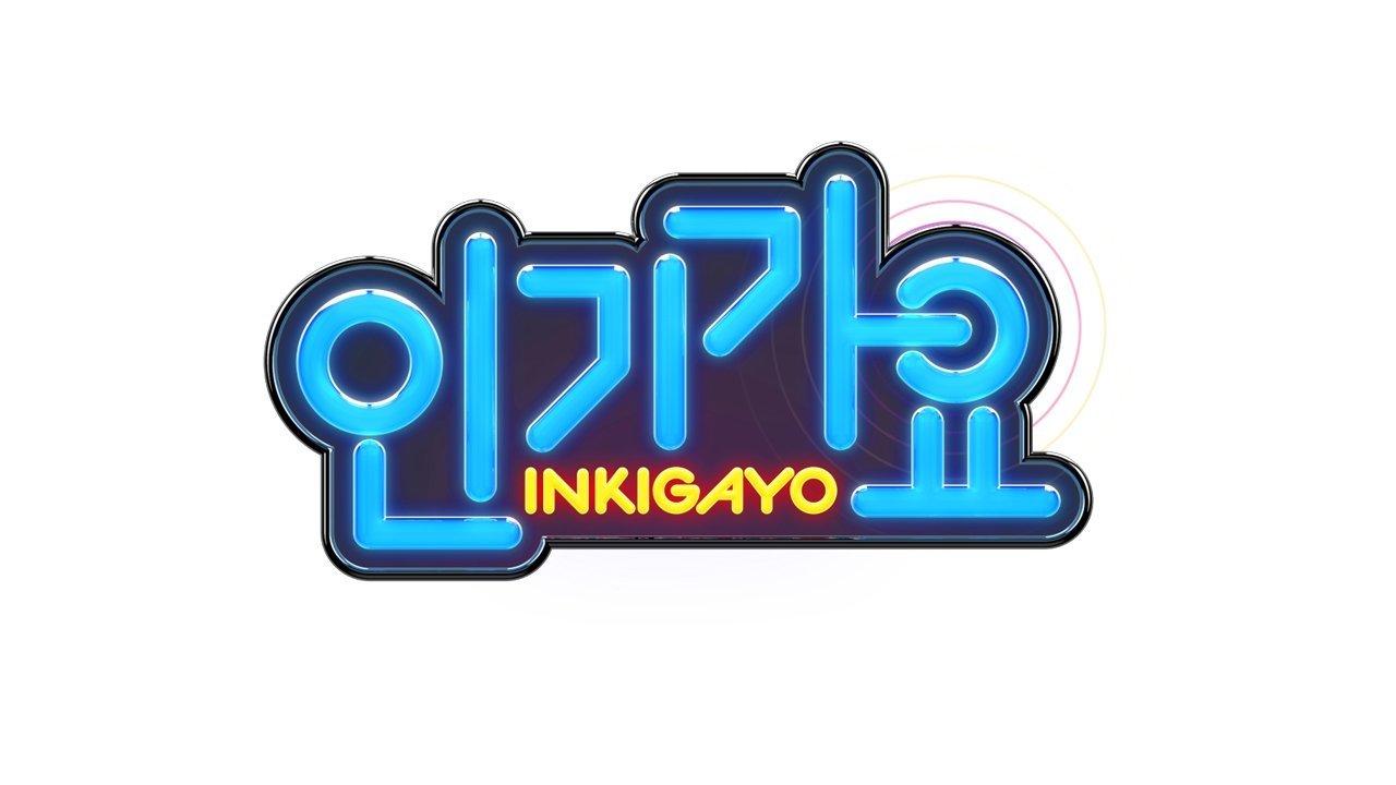 inkigayo-logo